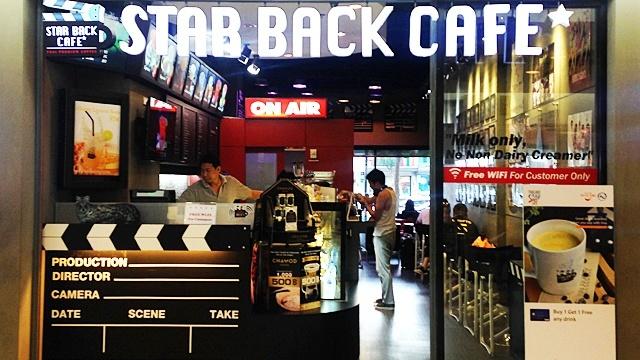 CoffeeatBangkok_STARBACK外観2