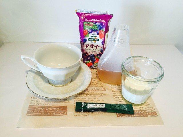 アサイーコーヒーラテ材料
