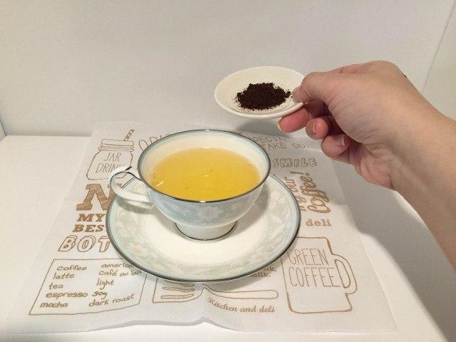 ジャスミン茶コーヒーアレンジ1