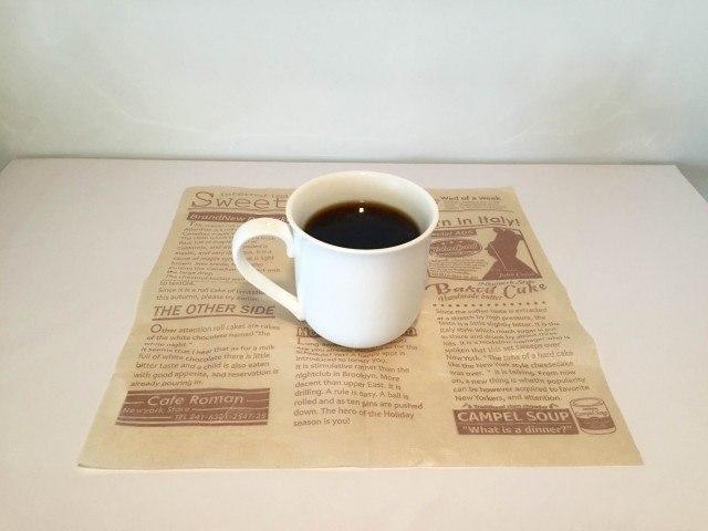 プルーンコーヒーできあがり