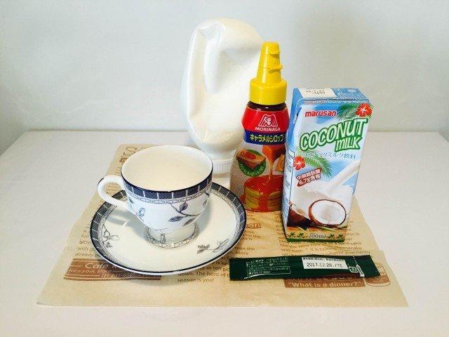 ココナッツミルクコーヒー材料