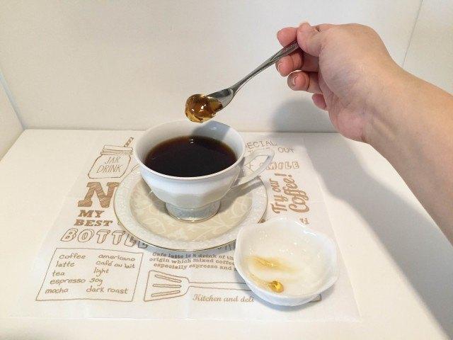 メープルシロップコーヒーアレンジ