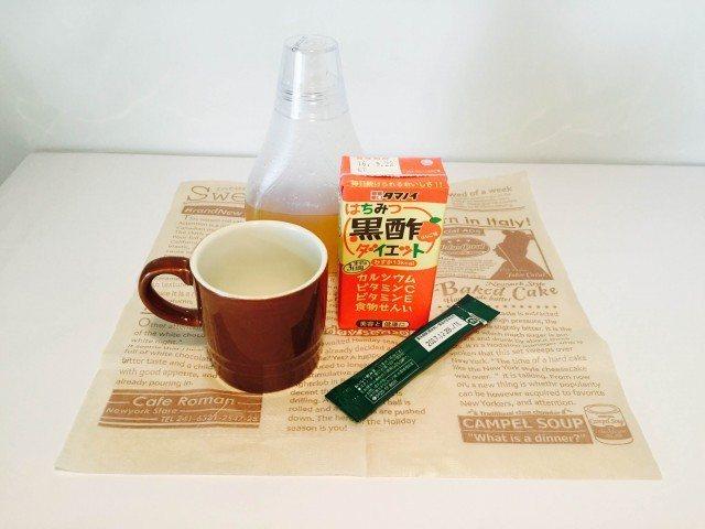黒酢コーヒー材料