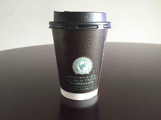 マチカフェレインフォレストマークカップ