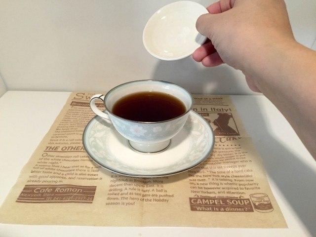 塩キャラメルラテキャラメルコーヒーに塩を入れる