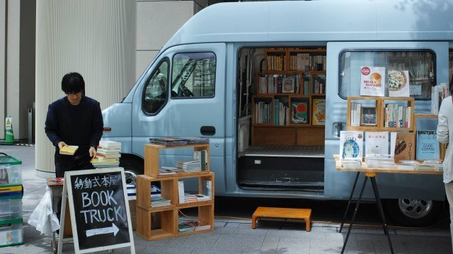 COFFEE COLLECTION around KANDA NISHIKICHO 2016 Spring_book truck