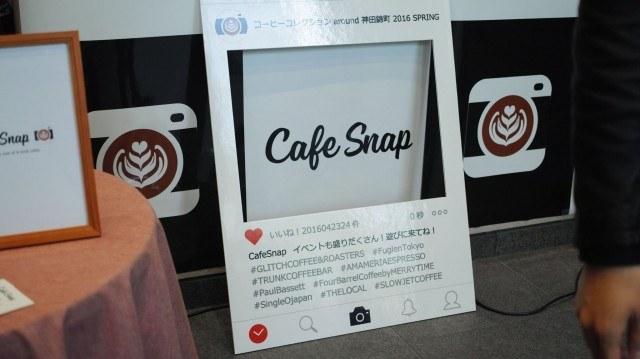 COFFEE COLLECTION around KANDA NISHIKICHO 2016 Spring_cafesnap board