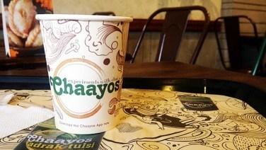 【世界のコーヒー】インドの代官山「ガレリアマーケット」でカフェタイム