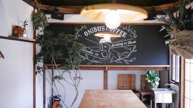 ONIBUS COFFEE_interior