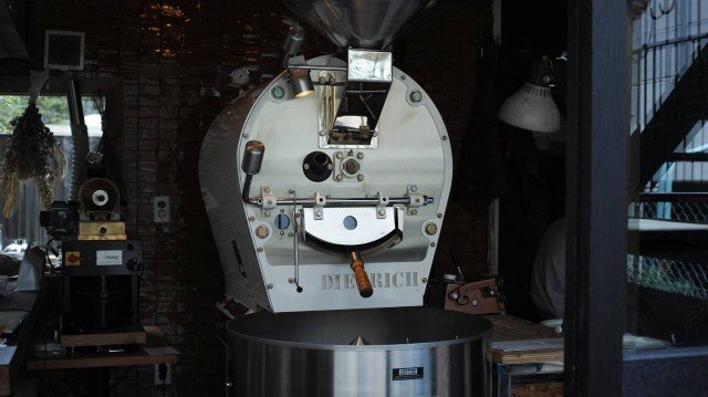 ONIBUS COFFEE_machine