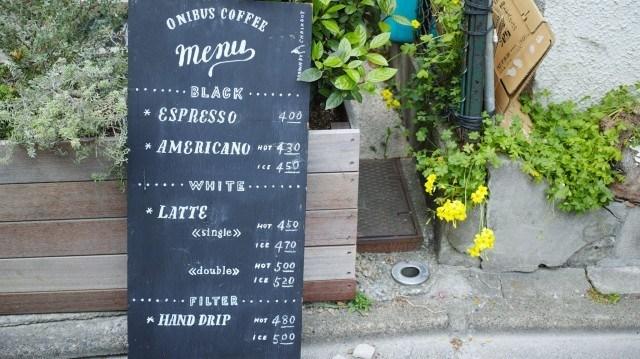 ONIBUS COFFEE_menu