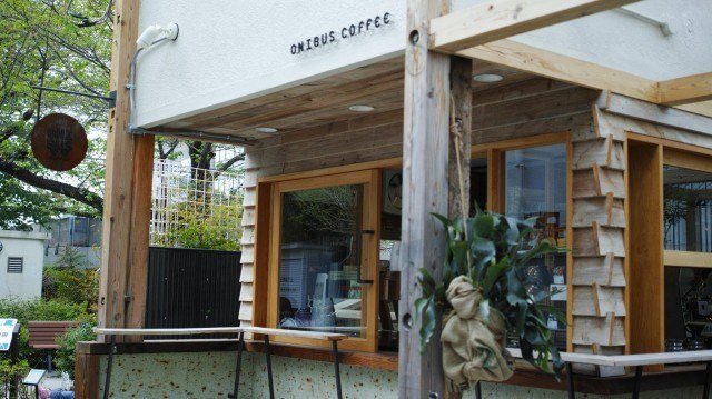 ONIBUS COFFEE_shop