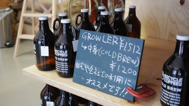 URTRA BICYCLE COFFEE_growler