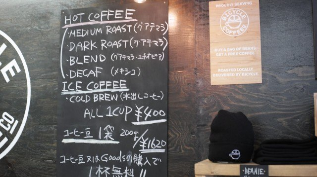 URTRA BICYCLE COFFEE_menu