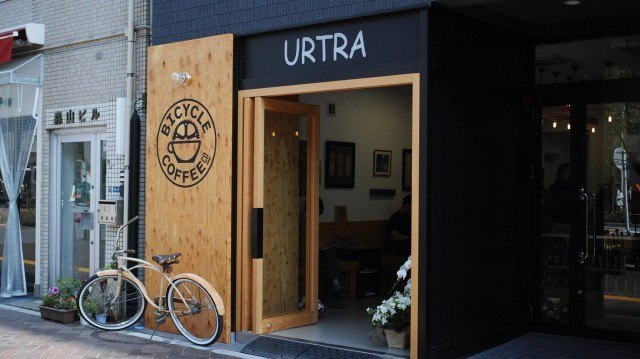 URTRA BICYCLE COFFEE_shop