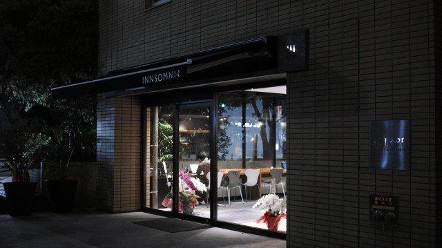 Unir akasaka_shop