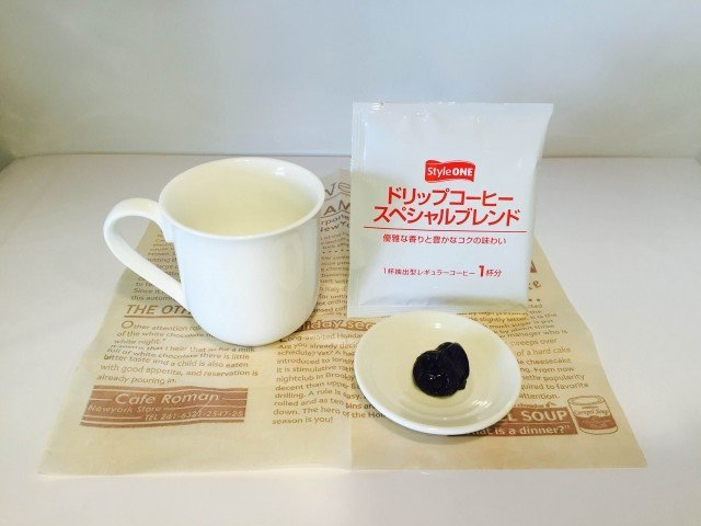 プルーンコーヒー材料