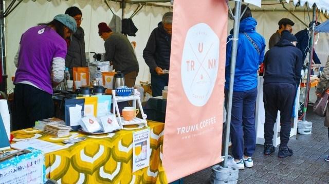 春風×Coffee Street_trunk coffee