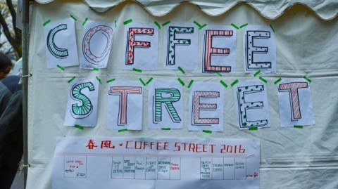 春風×Coffee Street_map