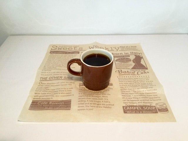 黒酢コーヒーできあがり