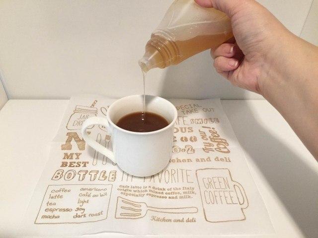 きな粉コーヒーアレンジ2