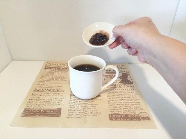 あずきコーヒーあずきあんを入れる
