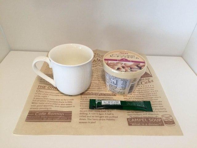 ピーナッツコーヒー材料