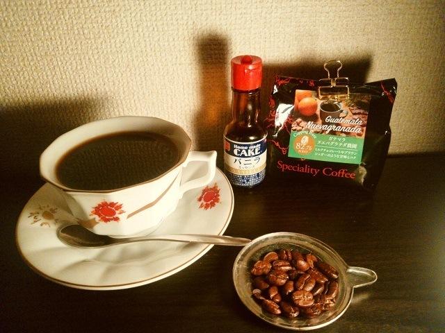 スペシャルティコーヒー「ヌエバグラナダ農園」