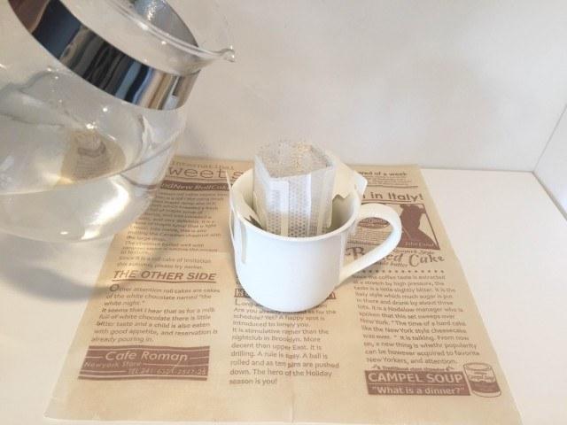ドリップコーヒーを作る
