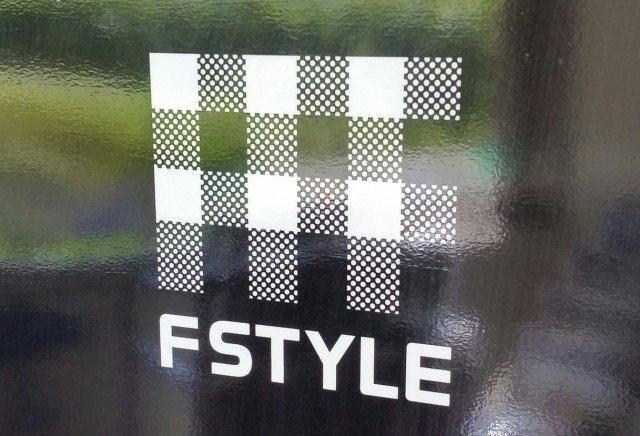 F STYLE COFFEE の特徴【スリーエフ】