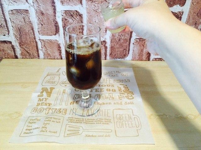 グレープフルーツアイスコーヒーグレープフルーツジュース