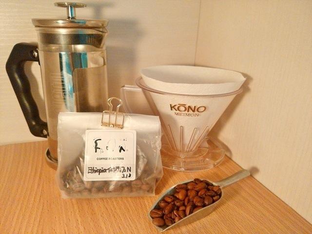 イルガチェフェナチュラル_コーヒー豆