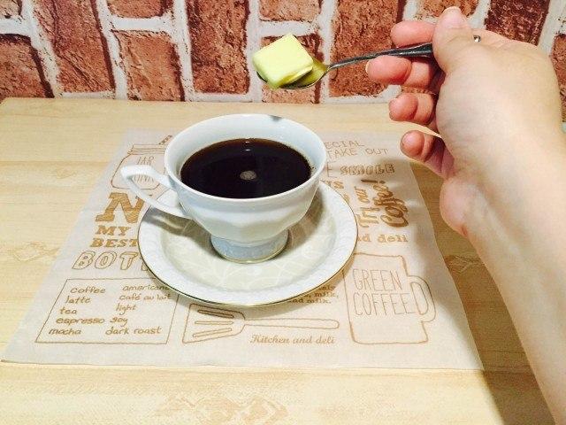 バターコーヒーバターを加える