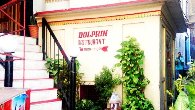 dolphinrestaurant_外観