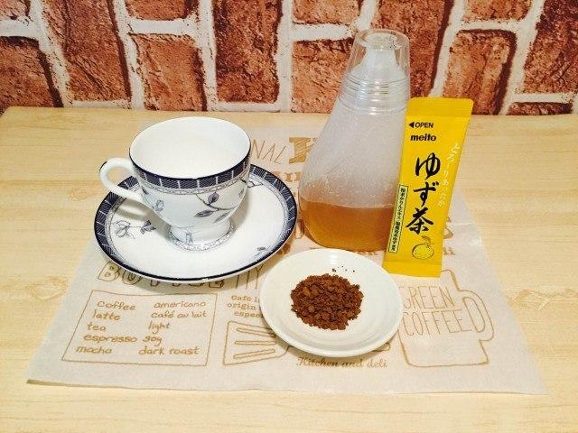 柚子コーヒー材料