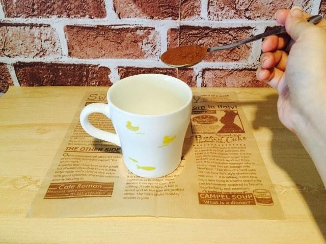 ミロコーヒー_ミロを入れる