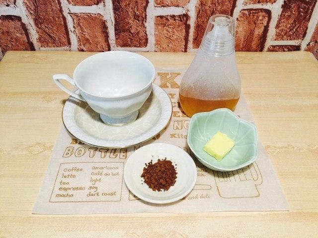 バターコーヒー材料