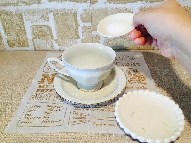 ナツメグコーヒー砂糖を入れる