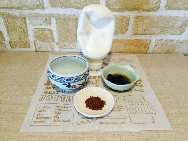 黒豆コーヒー材料