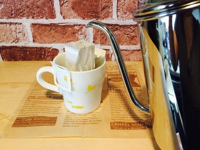 ミロコーヒー_ドリップコーヒーを淹れる