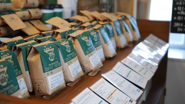COFFEE FACTORY_beans