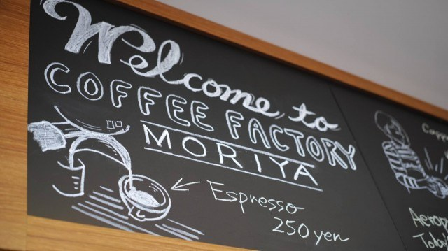 COFFEE FACTORY_board2