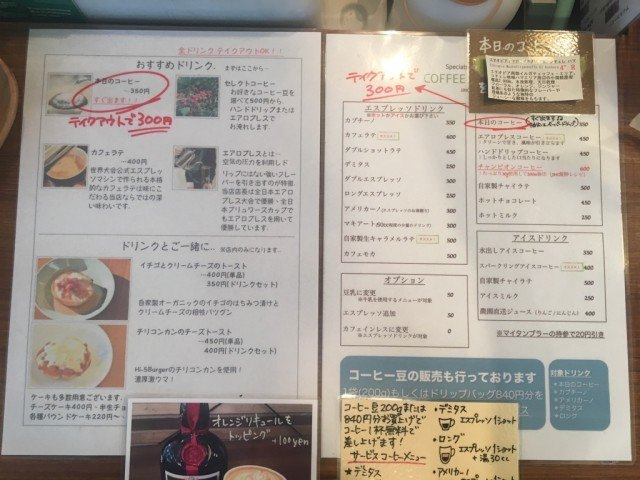 COFFEE FACTORY_menu