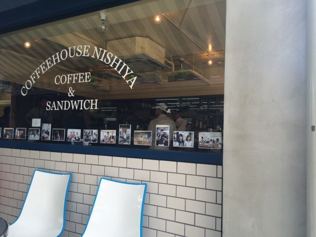COFFEEHOUSE NISHIYA_shop2