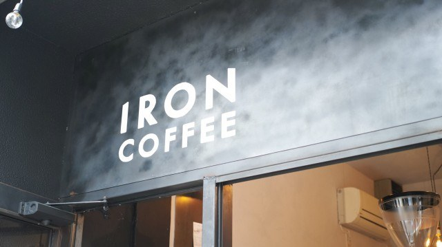 IRON COFFEE_logo