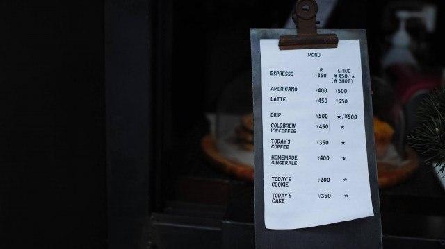 IRON COFFEE_menu