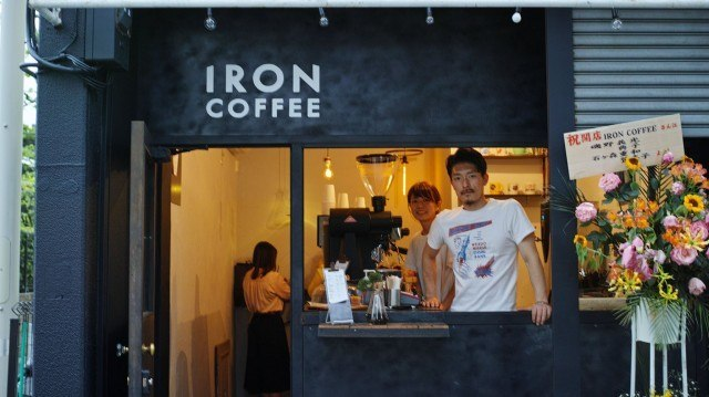 IRON COFFEE_shop