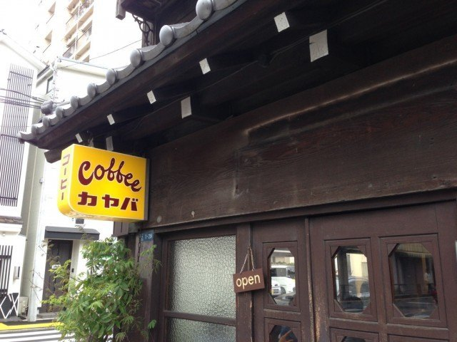 KAYABA COFFEE_shop