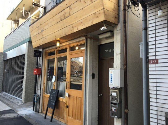MEGANE COFFEE_shop