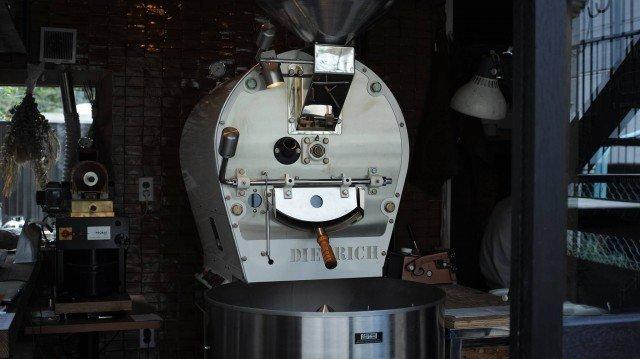 ONIBUS COFFEE_machine